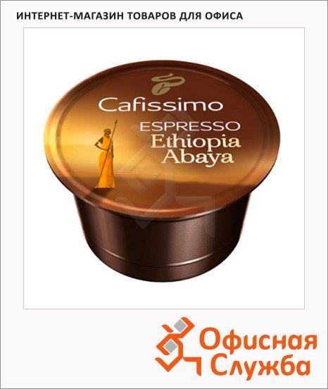 Кофе в капсулах Tchibo Cafissimo Espresso Ethiopia Abaya, 10шт