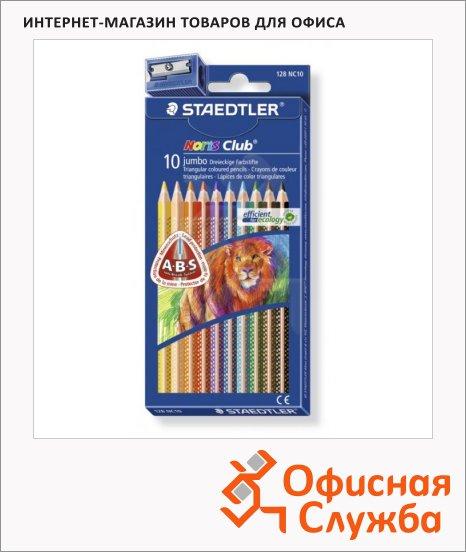 фото: Набор цветных карандашей Staedtler Noris сlub Jumbo 128 10 цветов с точилкой