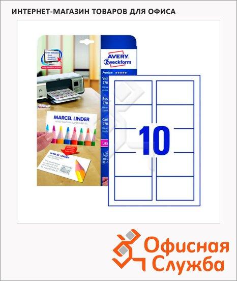 Визитные карточки Avery Zweckform Quick&Clean C32026-25, белые сатиновые, 85х54мм, 270г/м2, 10шт на листе А4, 25 листов, 250шт, для копир/ цветной лазерной печати