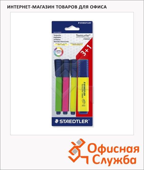 Текстовыделитель Staedtler Textsurfer Classic набор 3+1 цвета, 1-5мм, скошенный наконечник