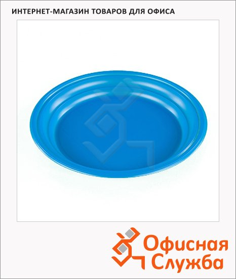 Тарелка одноразовая Стиролпласт синяя, d=16.5см, 100шт/уп