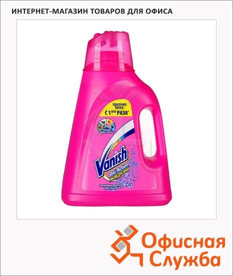 Пятновыводитель Vanish Oxi Action 3л, жидкость, универсальный