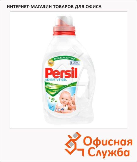 фото: Гель для стирки Persil Sensitive Expert 1.46л концентрат
