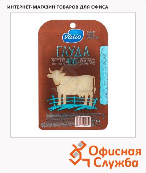 Сыр в нарезке Valio Гауда 45%, 140г