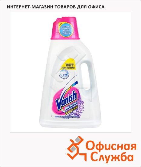 Пятновыводитель Vanish Oxi Action 3л, кристальная белизна, жидкость с отбеливателем