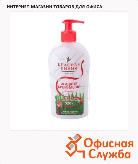 Жидкое крем-мыло Красная Линия 520мл, нежное, с дозатором