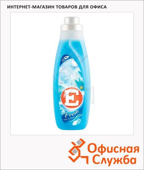 Кондиционер для белья E 1л, Fresh