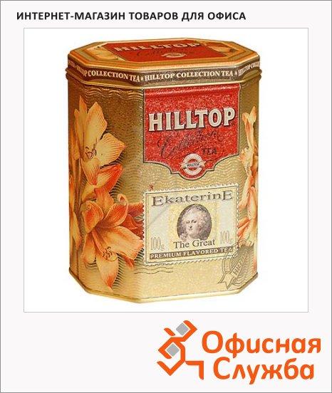 фото: Чай Hilltop Екатерина Великая черный, листовой, 100г, ж/б