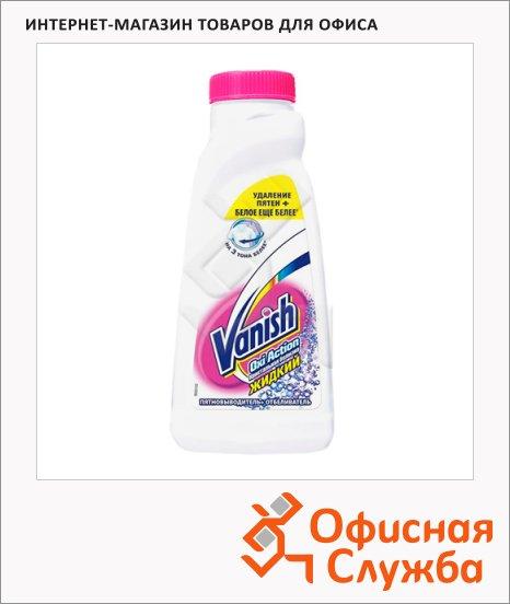 Пятновыводитель Vanish Oxi Action 450мл, кристальная белизна, жидкость
