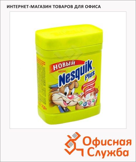 фото: Какао Nesquik 250г пластик
