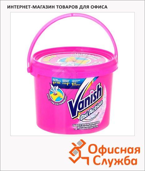 Пятновыводитель Vanish Oxi Action 2.4кг, для цветных вещей, порошок