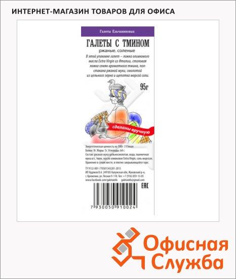 Галеты Ельчаниновых с тмином, 150г, соленые