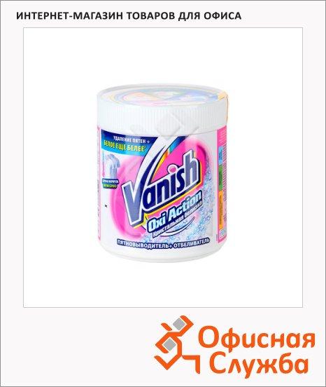 Пятновыводитель Vanish Oxi Action 0.5кг, кристальная белизна, порошок с отбеливателем