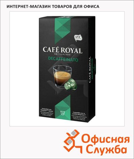 Кофе в капсулах Cafe Royal Decaffeinato, 10 капсул, 50г