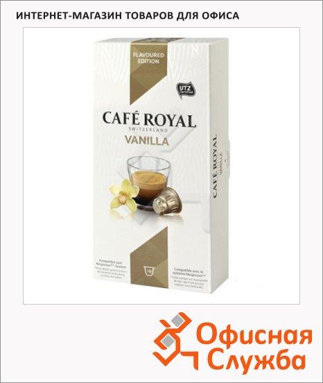 Кофе в капсулах Cafe Royal Flavoured Editions Vanilla, 10 капсул, 50г