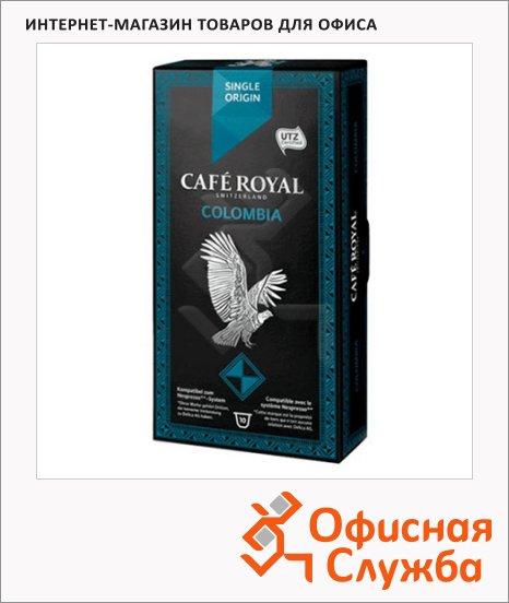 Кофе в капсулах Cafe Royal Single Origins Colombia, 10 капсул, 50г