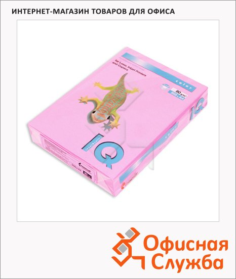 Цветная бумага для принтера Iq Color розовый неон, А4, 500 листов, 80г/м2, NEOPI