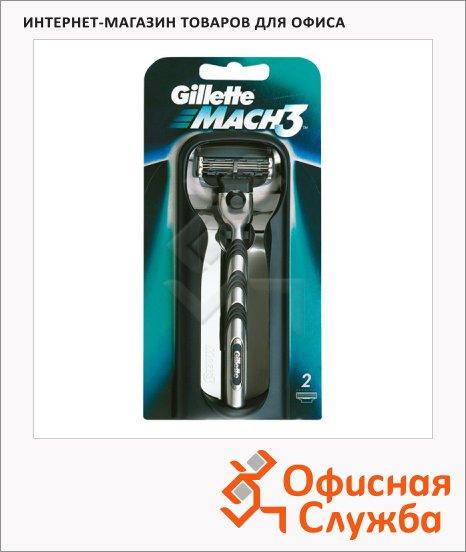 Бритва Gillette Mach3, 2 сменные кассеты