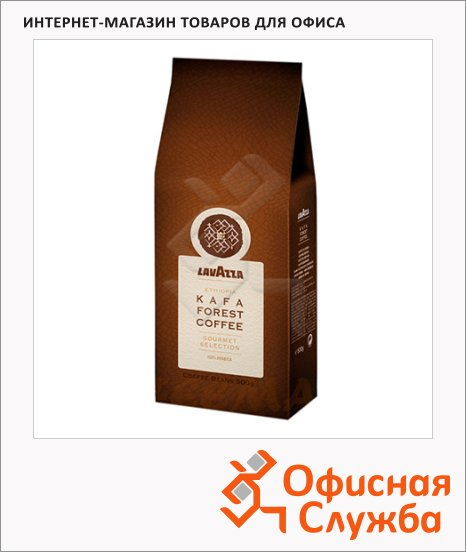 фото: Кофе в зернах Lavazza Kafa Forest Coffee 500г пачка