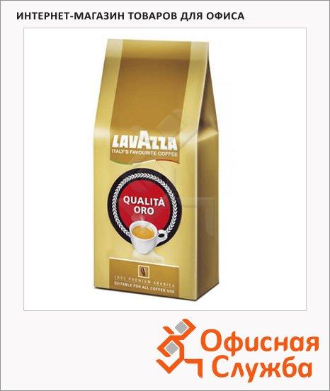фото: Кофе в зернах Lavazza Qualitа Oro 500г пачка, пачка
