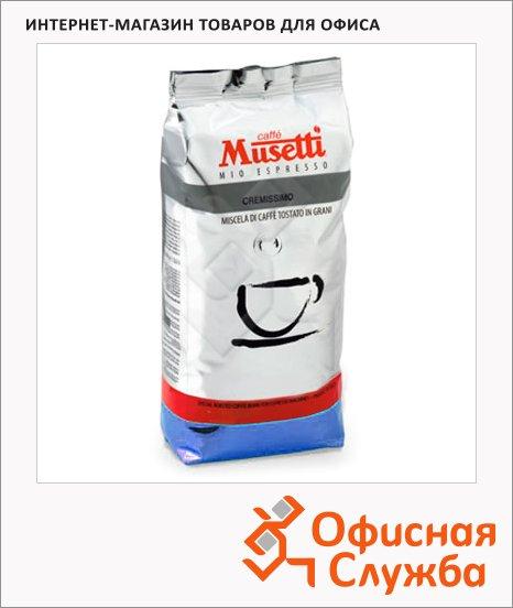 Кофе в зернах Musetti Cremissimo 250г, пачка