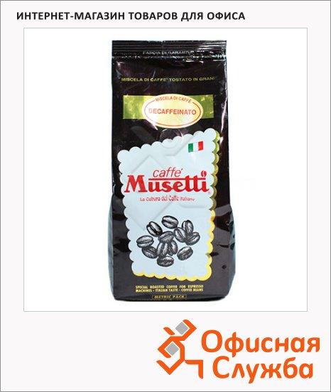 Кофе в зернах Musetti Decaffeinated 250г, пачка