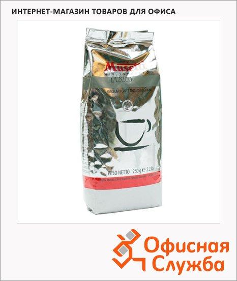 Кофе в зернах Musetti L'Unico 250г, пачка