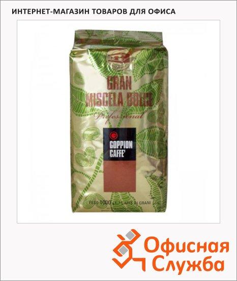 фото: Кофе в зернах Gran Miscela Dolce (Мискела Дольче) 1кг пачка