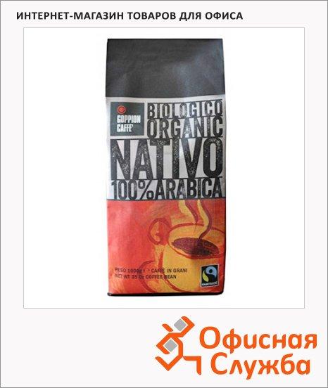 фото: Кофе в зернах Nativo 1кг пачка