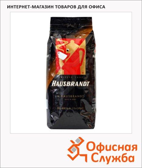 фото: Кофе в зернах Hausbrandt H.Hausbrandt (Хаусбрандт) 1кг пачка