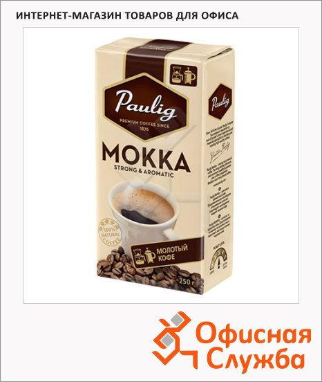 Кофе молотый Paulig Mokka 250г, пачка