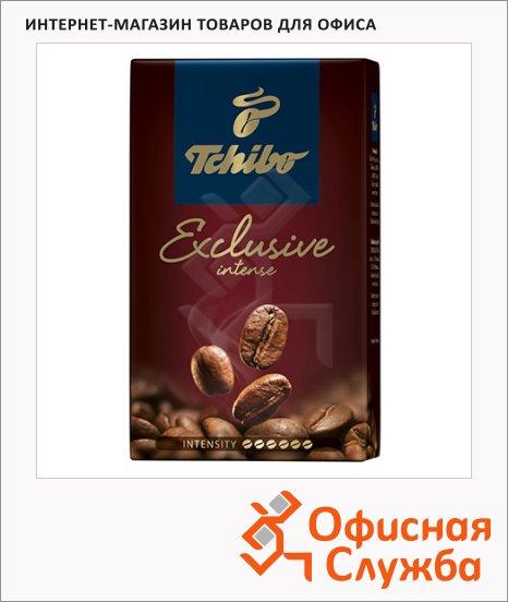 Кофе молотый Tchibo Exclusive Intense 250г, пачка