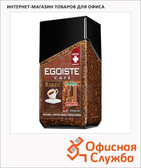 Кофе растворимый Egoiste Special 50г, стекло