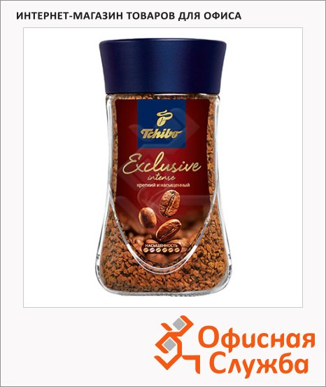 Кофе растворимый Tchibo Exclusive Intense 95г, стекло