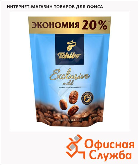 Кофе растворимый Tchibo Exclusive Mild 150г, пакет