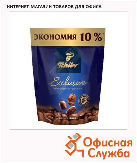 Кофе растворимый Tchibo Exclusive 75г, пакет