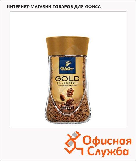 Кофе растворимый Tchibo Gold Selection 47.5г, стекло