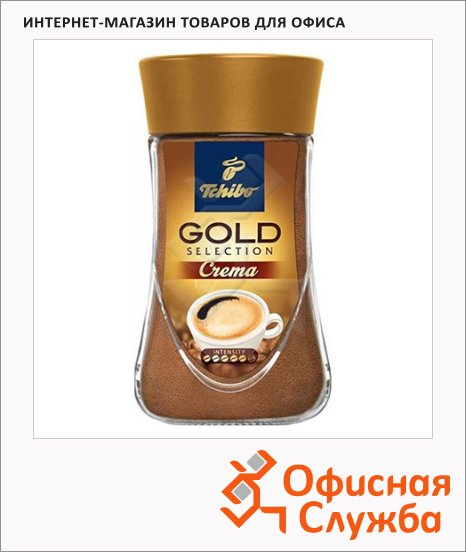 Кофе растворимый Tchibo Gold Selection Crema 90г, стекло