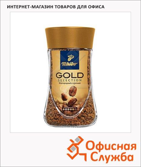 Кофе растворимый Tchibo Gold Selection 95г, стекло