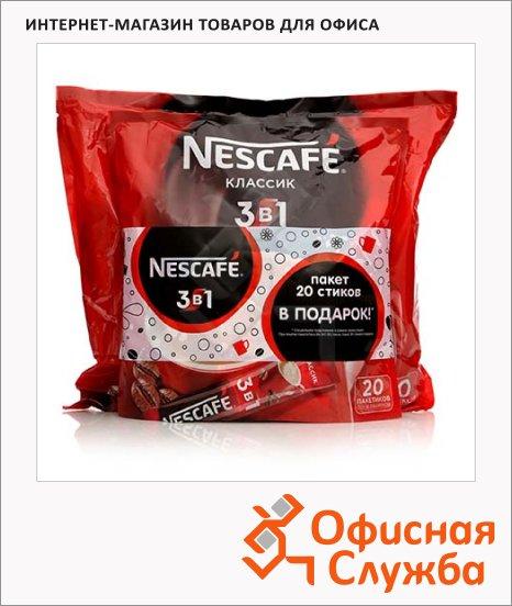 Кофе порционный Nescafe Classic 3в1 70шт х 16г, растворимый, пакет
