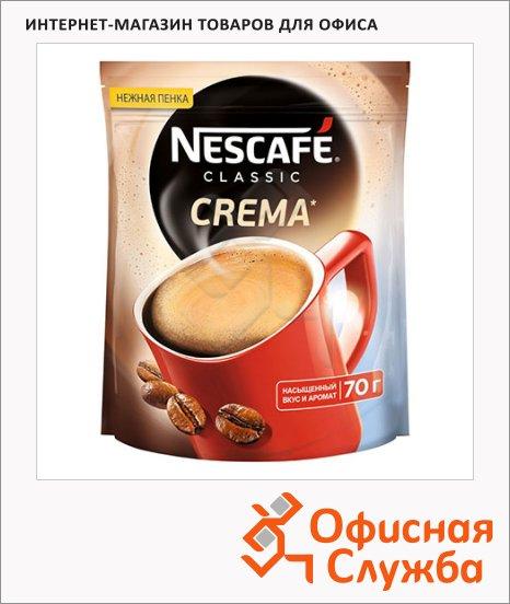 ���� ����������� Nescafe Classic Crema 70�, �����