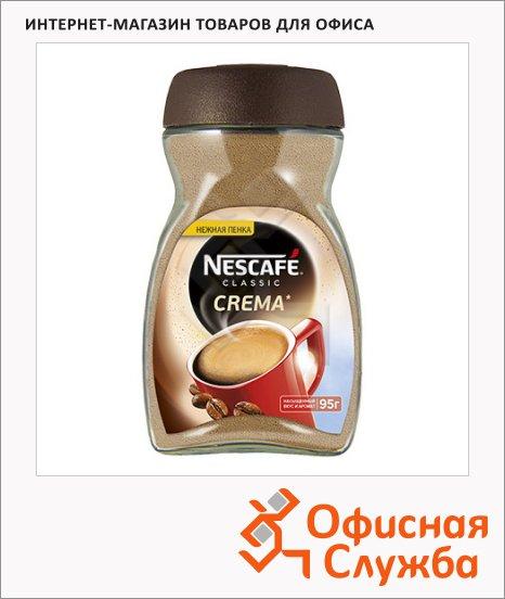Кофе растворимый Nescafe Classic Crema 95г, стекло