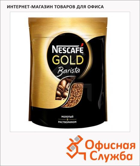 фото: Кофе растворимый Nescafe Gold Barista 150г пакет