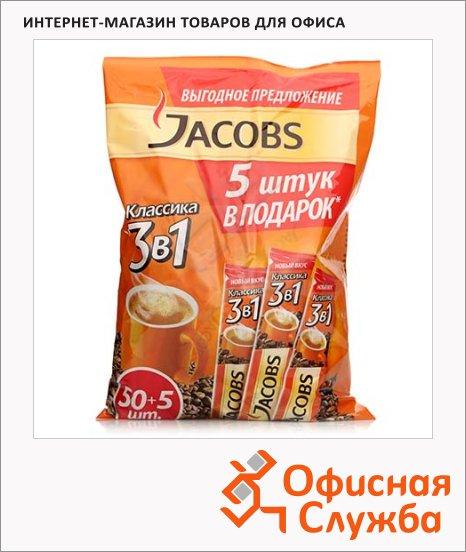 фото: Кофе порционный Jacobs 3в1 Классик 50шт х 12.6г растворимый, + 5шт, пакет