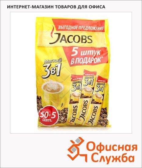 Кофе порционный Jacobs 3в1 Мягкий 50шт х 12.6г, + 5шт, растворимый, пакет