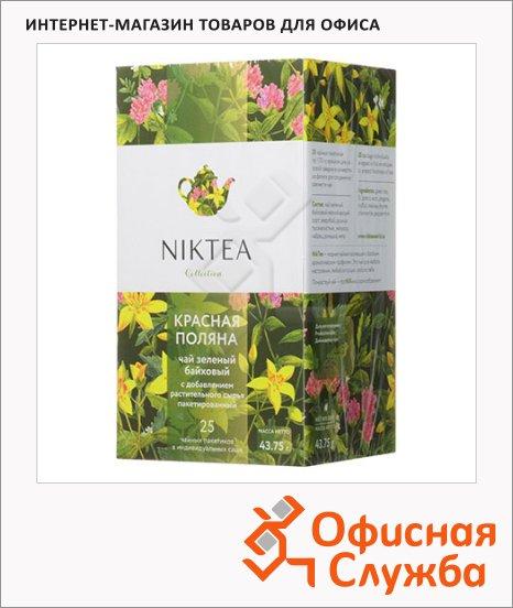 Чай Niktea Krasnaya Polyana (Красная Поляна), травяной, 25 пакетиков