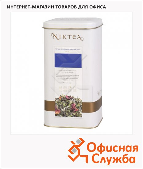 Банка для чая Niktea жестяная, 300г, 9х9х17см