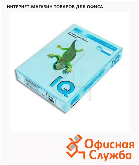 Цветная бумага для принтера Iq Color голубая, А4, MB30, 250 листов, 160г/м2