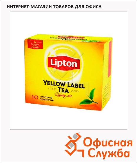 Чай Lipton Yellow Label, черный, 10 пакетиков