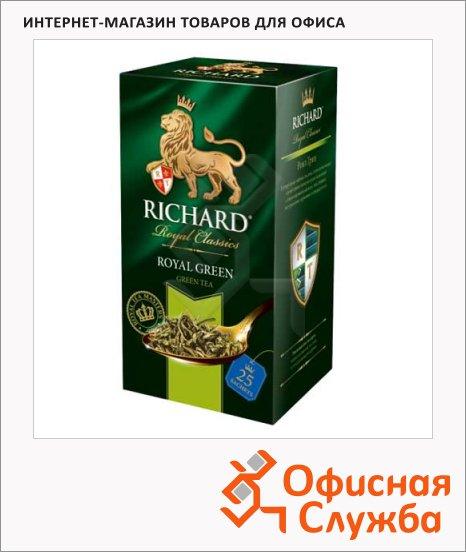 Чай Richard Royal Green, зеленый, 25 пакетиков
